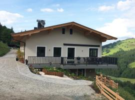 Appartement Leitnerhof, Kirchberg in Tirol