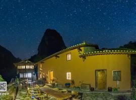 Yangshuo Yunshe Mountain Guesthouse