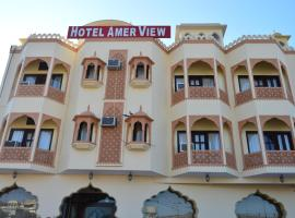 Hotel Amer View, Джайпур (рядом с городом Amer)