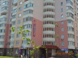 Apartment on Prospekt Pobedy 17, Витебск