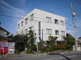 Suikoen, Yonago (Hoki yakınında)