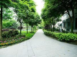 Chengdu Daoyuan Hotel, Dujiangyan