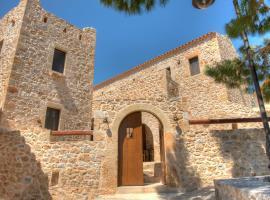 Vetilios Lithos, Неон-Оитилон (рядом с городом Oítilon)