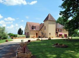 La Maison d'Ici et d'Ailleurs, Mauzens-et-Miremont (рядом с городом Saint-Félix-de-Reillac-et-Mortemart)