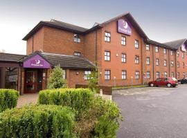 Premier Inn Manchester - Prestwich, Манчестер (рядом с городом Whitefield)