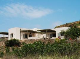 360 VIEW VILLAGE HOUSE, Skaládhos (рядом с городом Vólax)