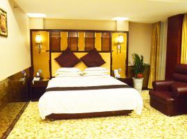 Xinhualian Business Hotel