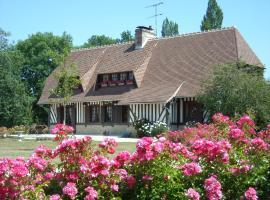 Chambre d'hôtes les Charmes, Saint-Pierre-Azif (рядом с городом Glanville)