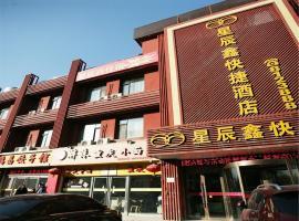 Taiyuan Xing Chen Xin Hotel, Taiyuan (Pingdiquan yakınında)