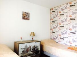 Apartment Irina, Yukarı Cuma (Gorno Osenovo yakınında)