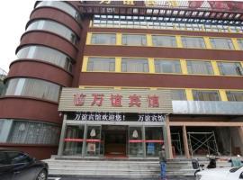 Wan Yi Hotel, Nanchang (Jiangxiang yakınında)
