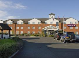 Premier Inn Middlesbrough Central South, Middlesbrough