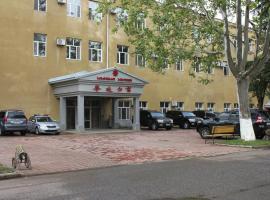 Hualing Hotel