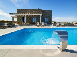 Lithos Luxury Rooms (Adults Only)
