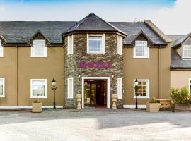 Dingle Peninsula Hotel, Дингл (рядом с городом Ballydavid)