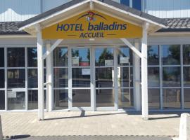 Hôtel balladins Vigneux-sur-Seine, Виньё-сюр-Сен (рядом с городом Villeneuve-le-Roi)