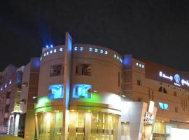 Rancy Jeddah Aparthotel