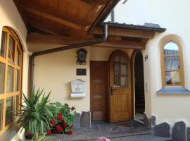 Landgasthof Hotel Hirsch, Marktlustenau (Fichtenau yakınında)