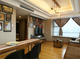 Chengdu Memory Space Apartment Taiguli Branch