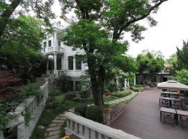 恆山路5號人文酒店(百年德式火車站店)
