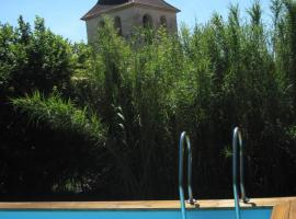 Pretty House Private Garden Heated Pool, Ribérac (рядом с городом Siorac-de-Ribérac)