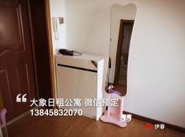 Elephant apartment, Yichun (Jinshantun yakınında)