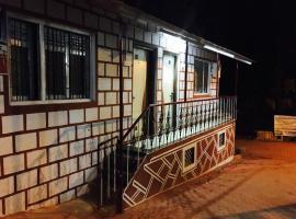 Pragati Cottage, Matheran (рядом с городом Neral)