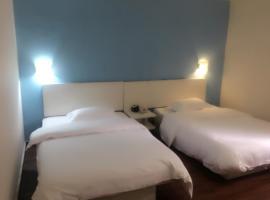 V8 Hotel Xicun Subway Branch