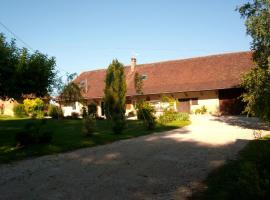 La Maison de Luna, Sagy (рядом с городом Maynal)