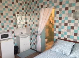 hotel les Violettes, Тулуза (рядом с городом Fonbeauzard)