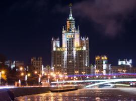 IZBA Kotelnicheskaya Royal Tower