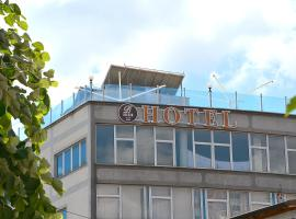 Bolero Hotel, Ferizaj (рядом с регионом Gjilan County)