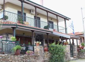 Guesthouse Georgia, Lithótopos