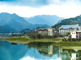 Mount Huang Taiping Lake Arcadia Shining Hotel, Huangshan Scenic Area (Miaoxia yakınında)