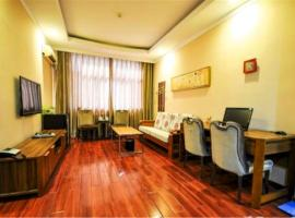 Beidaihe Binhai Blue Sky Business Hotel