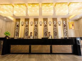 Haikou Jianguo Hotel
