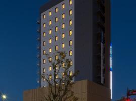 Sanco Inn Iseshi-Ekimae Shikinoyu