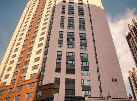 Harbin Wanda City Yu Shang International Apartment, Harbin (Wanbao yakınında)