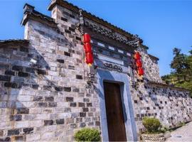 Xidi Hu Mansion