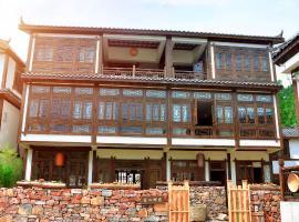 Di Bei Guan Xin Countryside Inn, Pan (Hongguo yakınında)