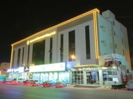 Qasr Rayana Aparthotel