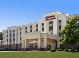 Hampton Inn & Suites Athens/Interstate 65