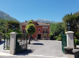 Hotel El Torrejón, Аренас-де-Кабралес (рядом с городом Понсебос)