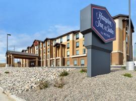 Hampton Inn Suites Douglas