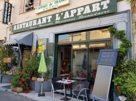 l'appart de franck, Saint-Laurent-du-Var