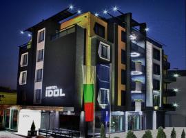 Hotel Idol, Targovishte (Dautlar yakınında)