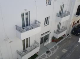 Alpha Studios, Naxos Chora