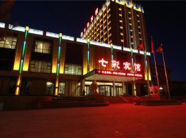 Linze Colorful Hotel, Linze (Banqiao yakınında)