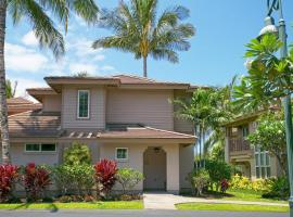 Colony Villa 0101 at Waikoloa, Ваиколоа-Виллидж