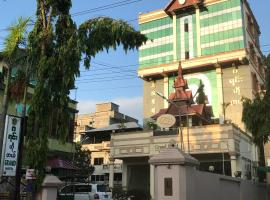 Grand Hotel, Bhamo (Nongdao yakınında)